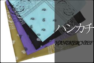 item-Handkerchief