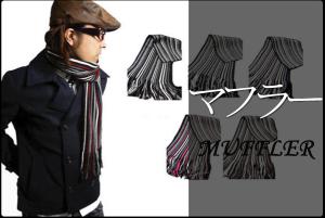 item-Muffler
