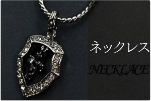 item-Necklace