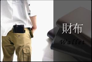 item-Wallet