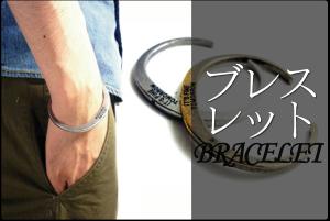 item-bracelet