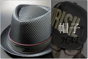 item-hat
