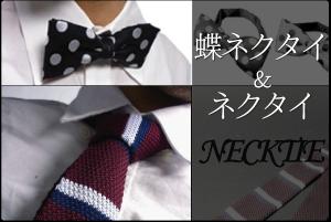 item-necktie